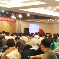 郑州学习建筑师短期班