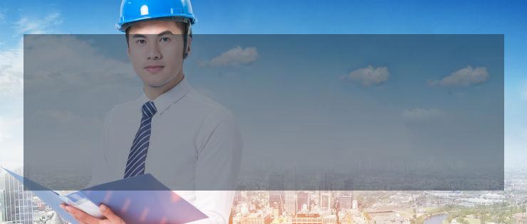 天水培训二级建造师