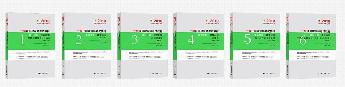郑州建筑师培训费