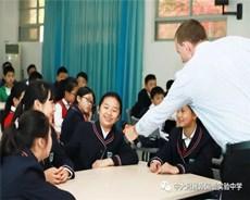 中大附属外国语实验中学最新录取