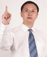 青岛OKR绩效考核办法培训
