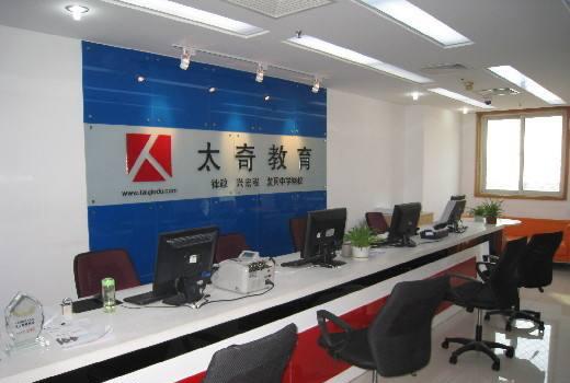 福州MBA培训学校课程