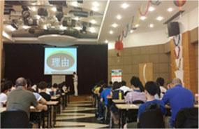 福州MBA培训中心课程