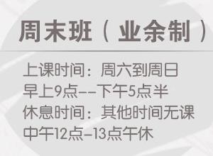 苏州网页设计培训班课程