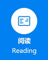 杭州公共英语机构