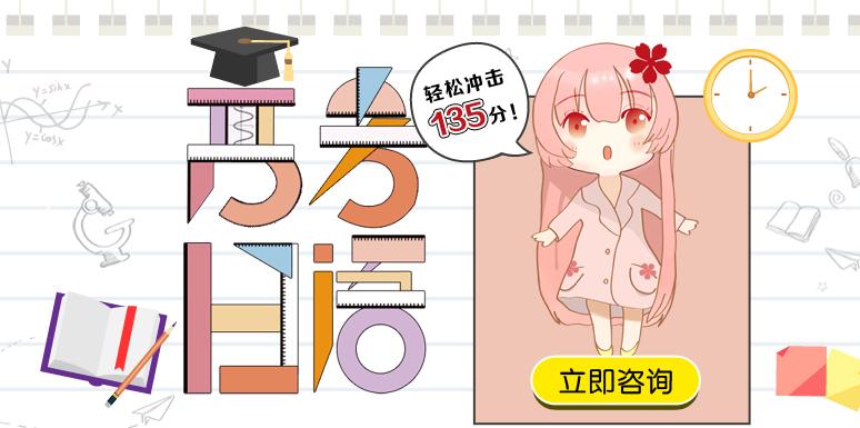 苏州日语专业培训学校