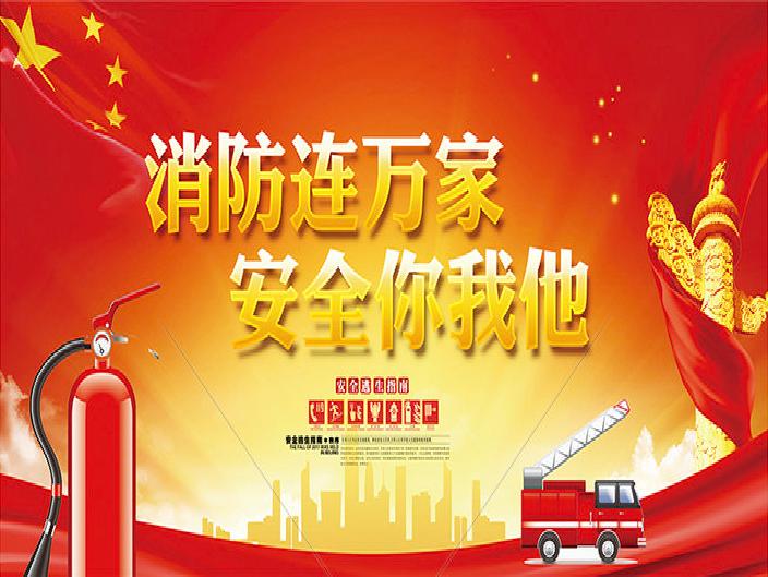 庆阳一级消防工程师那家培训机构好