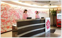 天津日語線上培訓課程