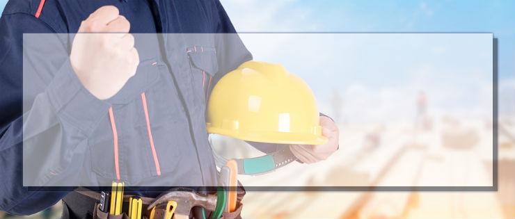 兰州城关安全工程师培训