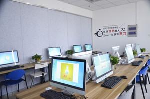 苏州网络营销学习