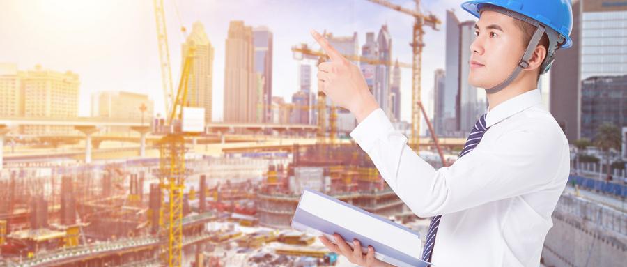 乌鲁木齐土建工程造价学习