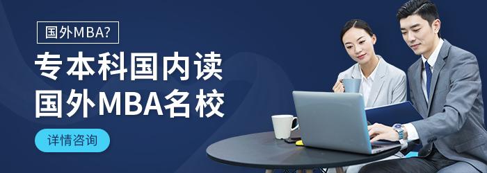 http://www.jiaokaotong.cn/shangxueyuan/326385.html