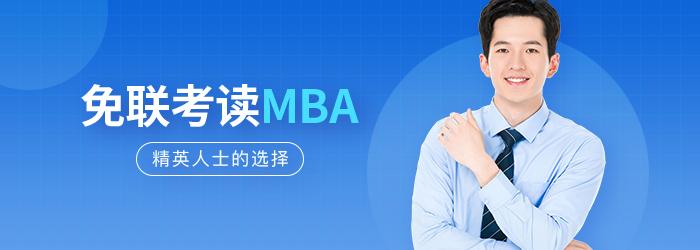 广州在职研究生