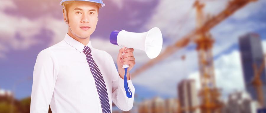 芜湖报考一级建造师培训