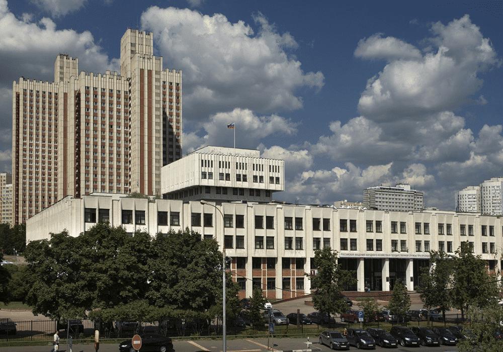 俄联邦总统国家行政学院mba