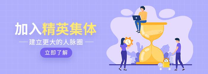 广州在职DBA国外学校