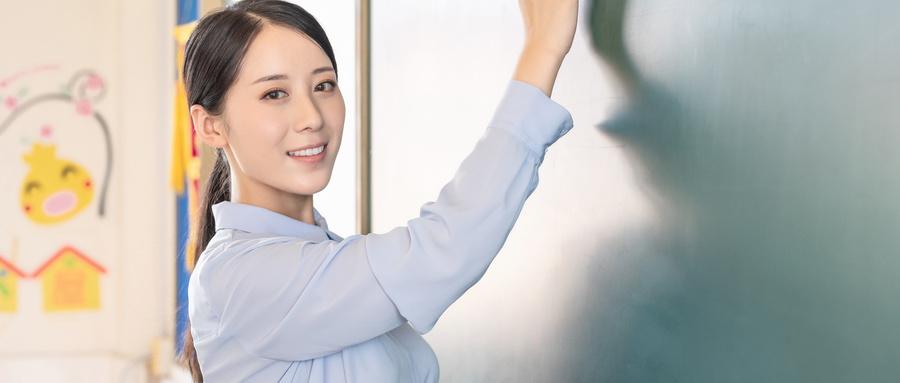 宿州教师考试培训机构