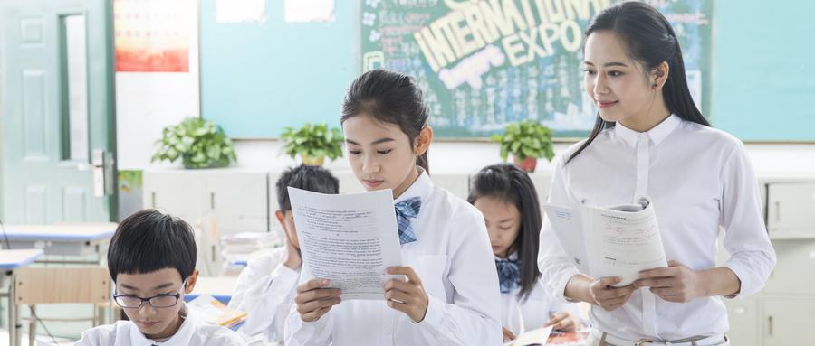 南通中学教师资格证培训班