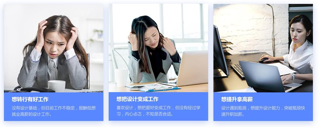 长沙平面广告培训学校
