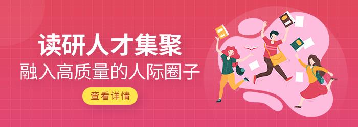 重庆免联考MBA学位