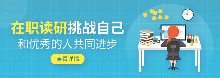 http://www.jiaokaotong.cn/shangxueyuan/322712.html