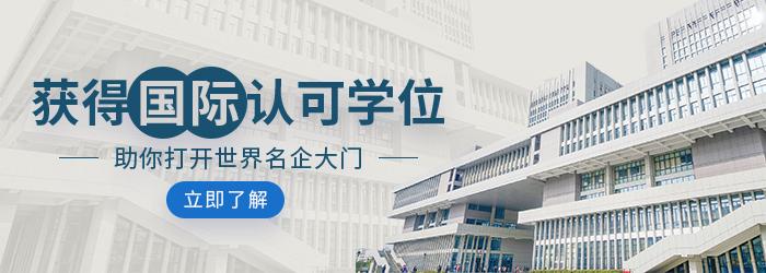 广州报考单证在职硕士