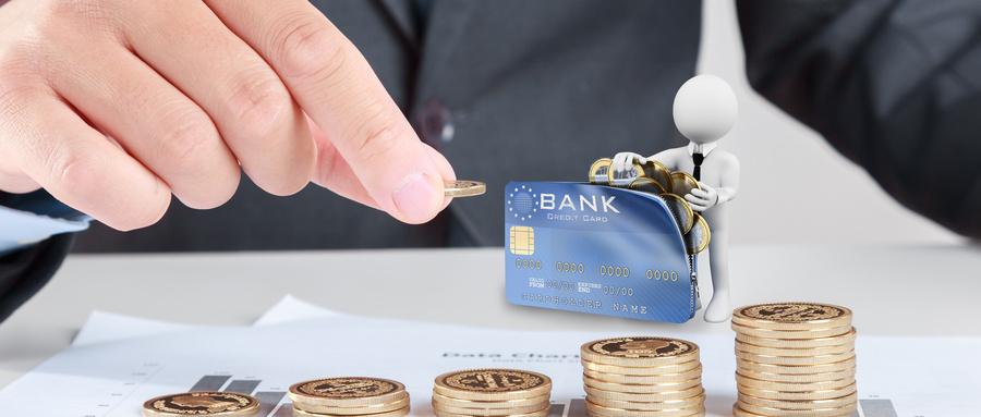 南通银行从业报名条件