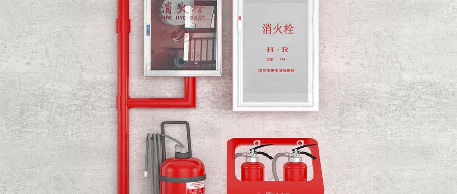 河北唐山一级消防工程师培训中心