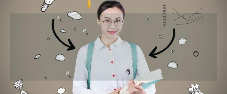 上海远程教育条件