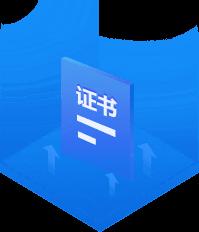 芜湖注册安全工程师报名培训