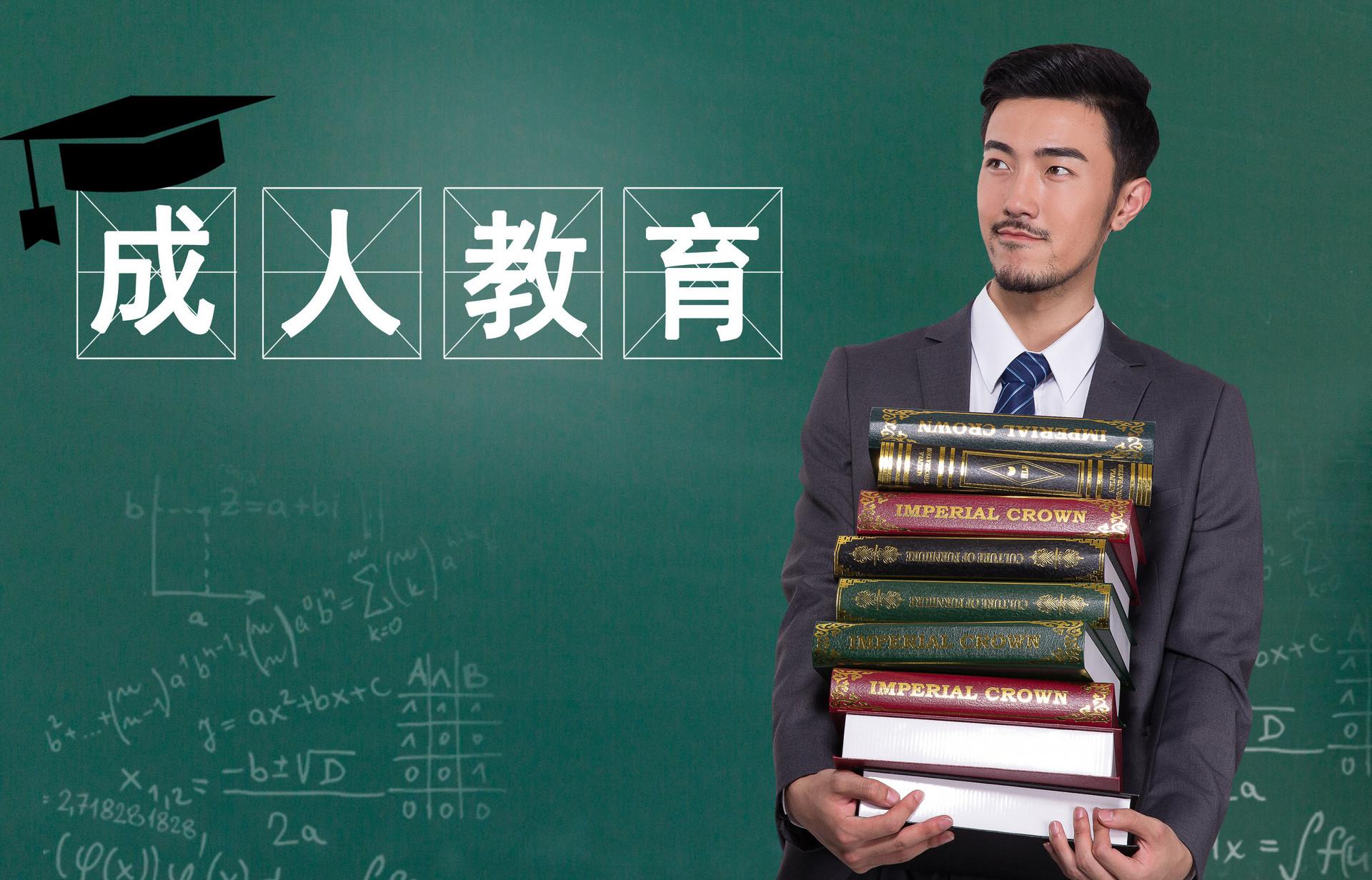 武汉市自考学校