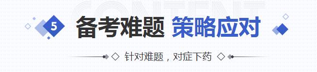 连云港报考监理工程师培训