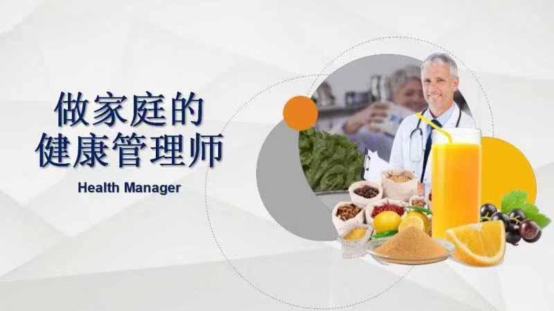 青岛健康管理师培训哪家好