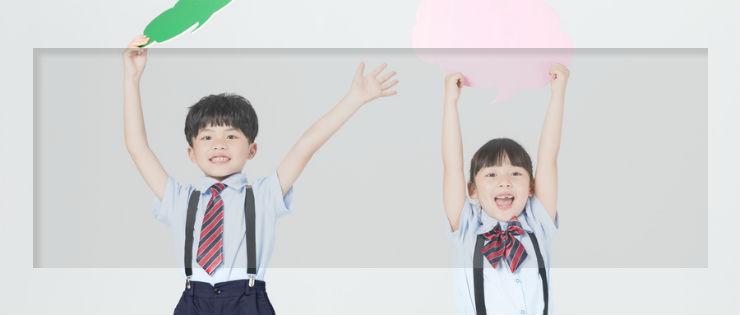 大连市学前教育|幼小衔接学校|中山区学前班