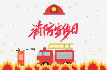 东莞冬季消防工程师培训教育