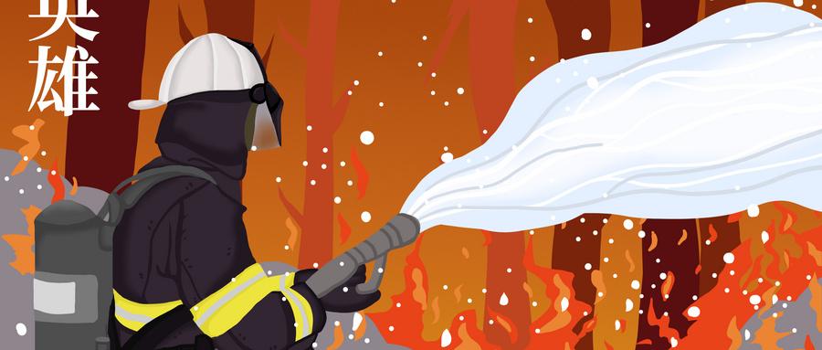 攀枝花消防工程师考试培训