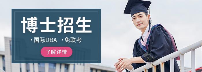 国际名校免联考招生