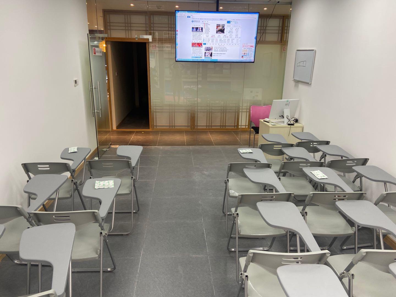 重庆日语学习教程