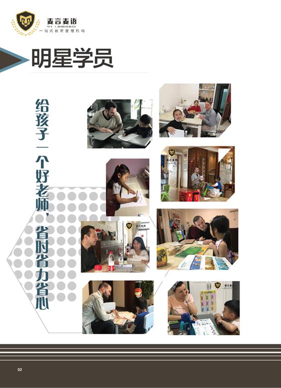 深圳CTY辅导班