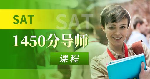 郑州学SAT学费多少