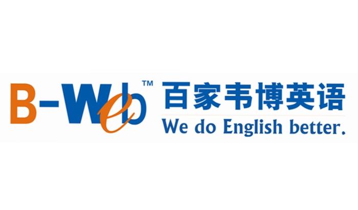 大连市高级英语口语培训