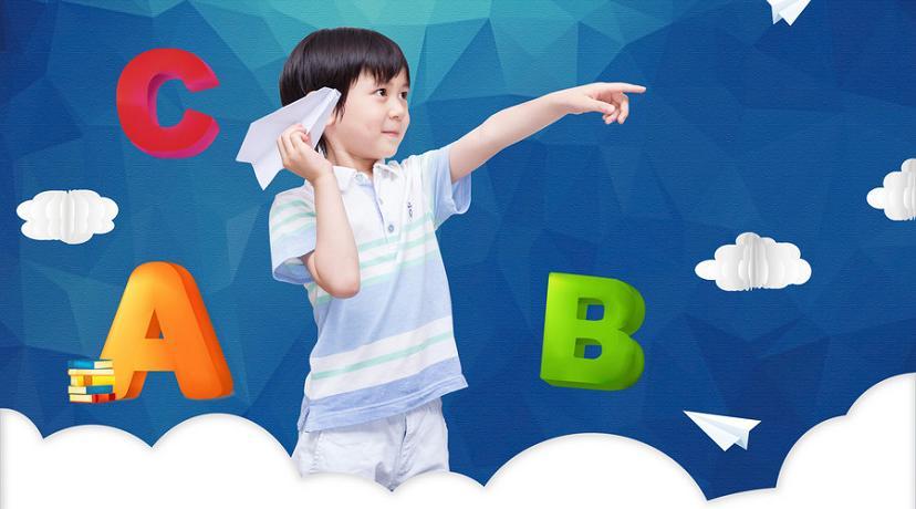 西安小孩英语培训班