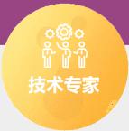 武汉入门网页设计培训周末培训班