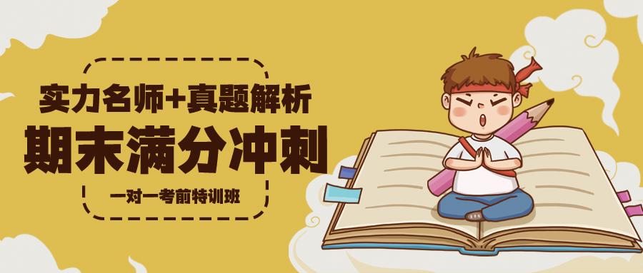 芜湖七年级语文辅导多少钱