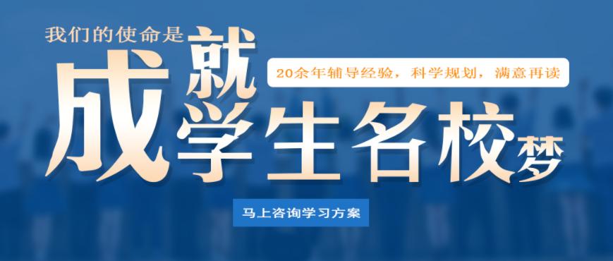 芜湖六年级下册语文辅导