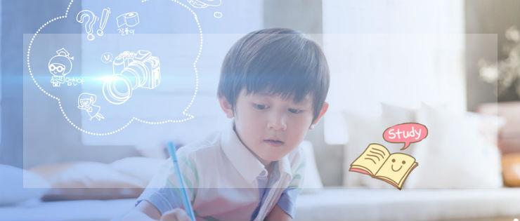 芜湖小学二年级语文1对1辅导