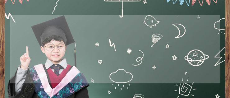 芜湖小学语文一年级辅导