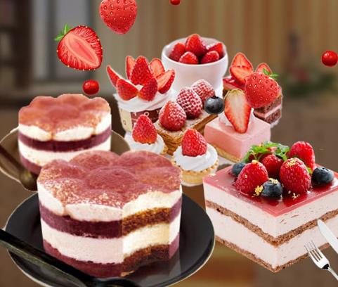 义乌蛋糕西点培训学校