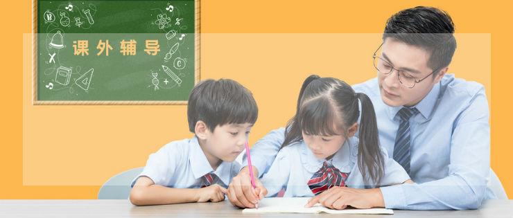 芜湖小学数学三年级补习