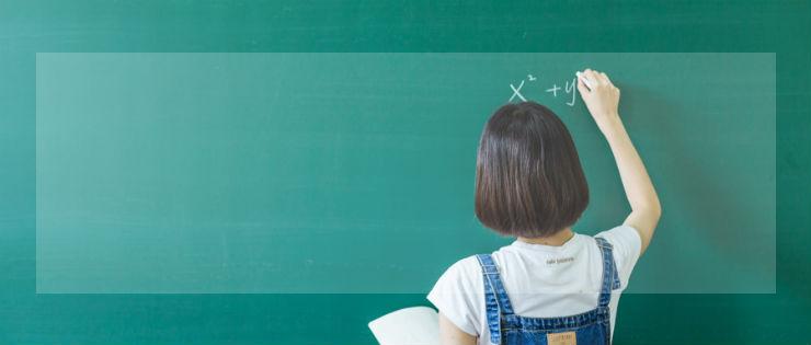 蕪湖高中數學新教材培訓